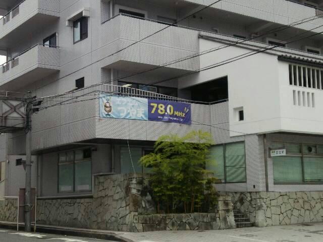 FM津山スタジオの外観